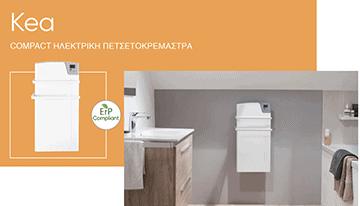 ηλεκτρικό θερμαντικό σώμα μπάνιου Atlantic KEA